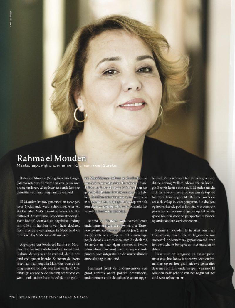 Rahma el Mouden